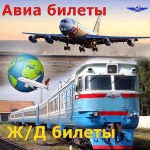 Авиа- и ж/д билеты Шимановска