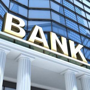 Банки Шимановска