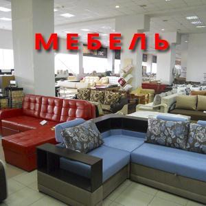 Магазины мебели Шимановска