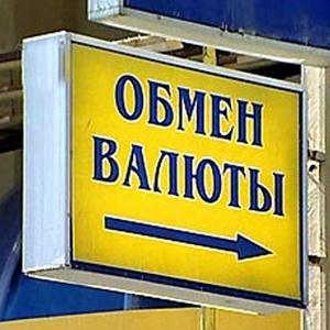 Обмен валют Шимановска