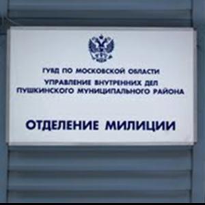 Отделения полиции Шимановска