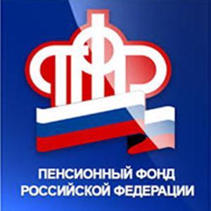 Пенсионные фонды Шимановска