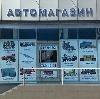Автомагазины в Шимановске