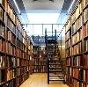 Библиотеки в Шимановске